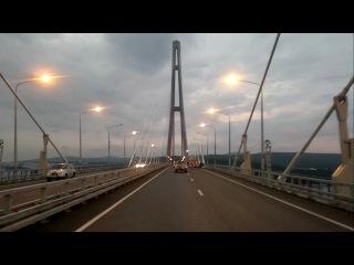 Мост на остров Русский г Владивосток