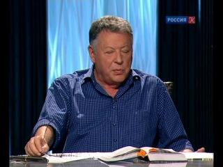 Игра в бисер с Игорем Волгиным.