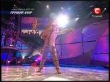 Танец  Денисовой и Томильченко