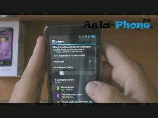 Сенсорный телефон Zopo ZP300 Android на процессоре MTK6575.