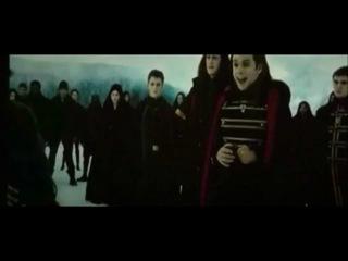 На это можно смотреть вечно)))) - Смех Аро Вольтури (Сумерки)