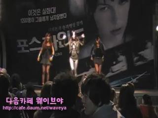 Waveya Korean dance team (Britney spears - 3 )waveya creation dance