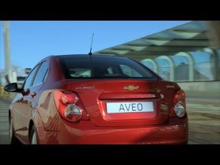 Chevrolet Aveo - седан