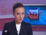 Чрезвычайное происшествие (25.12.2012) city-serials.ru