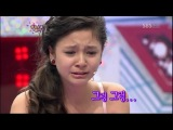 [Pre-Debut] Shannon @ Star King