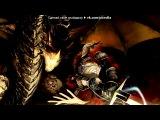 Основной альбом под музыку Triplex vs. Apocalyptica - Бой с тенью. Picrolla