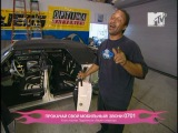 Тачку на прокачку - 4 сезон 6 выпуск (Pimp My Ride S4E6) Ford Taurus (1989)