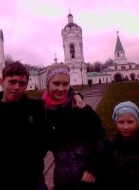 Татьяна Амелёшкина, 22 ноября , Москва, id105384772