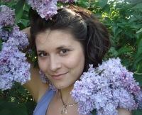 Veronika Kushmar, Daugavpils
