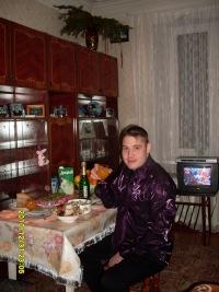 Динар Губайдуллин, 22 августа 1994, Уфа, id115456530
