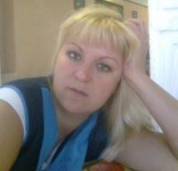 Наталья Морозова, 5 января , Ужур, id159337211