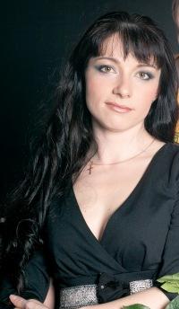 Татьяна Щукина
