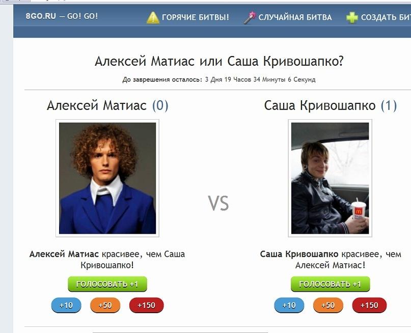 http://cs5142.vkontakte.ru/u94979882/117223426/y_f1958d46.jpg