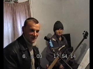 Вечерний Звон (усл.назв.) (г. Таврийск)-Репетиция (2003 год)