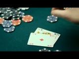 Кузя играет в покер