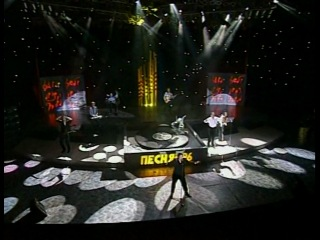 Влад Сташевский - Позови меня в ночи (Песня Года 1996 Отборочный Тур)