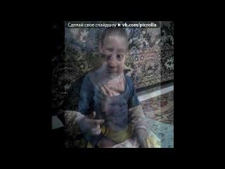 «Я і мої найдорожчі люди» под музыку Alex Band - ღ♥ღ Only One ღ♥ღ (саундтрек
