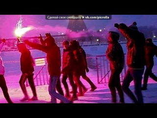 «Со стены Футбольный хулиган» под музыку CWT - Подростки хулиганы. Picrolla
