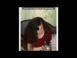 «я и мой любимый» под музыку Виктор Салтыков - Нежные локоны милых волос,нежность дыхания и смех серебристый..нежные локоны милых волос-голос как ландыш чистый)*. Picrolla