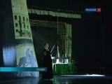 Новости культуры. Эфир от 07.02.2013 (00-15)
