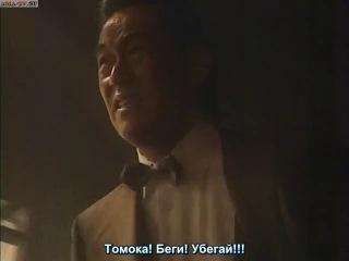 Один пропущенный звонок / Chakushin Ari / One Missed Call 7 серия субтитры