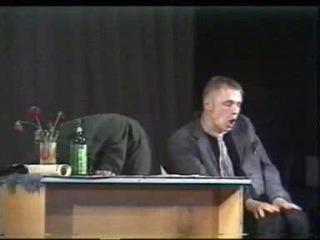 Экзамен в засекреченном институте // Театр