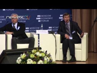 Выступление уральского фермера Василия Мельниченко на Московском экономическом форуме.
