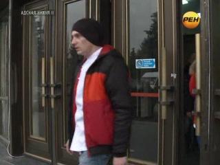 Адская Кухня 2 сезон 3 выпуск РЕН РОССИЯ