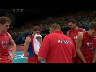 ОНИ ВООБЩЕ МУЖИКИ**ХХХ Летние Олимпийские Игры Волейбол Мужчины Финал Россия - Бразилия 1
