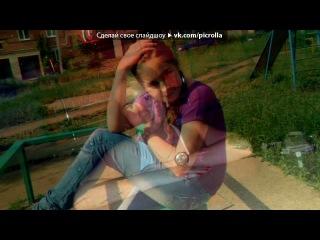 «я и моя лутшая подруга» под музыку Mike Candys & Evelyn feat. Patrick Miller - One Night In Ibiza (Radio Mix) (NEW 2011). Picrolla