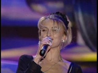 Татьяна Овсиенко - Солнце моё (Песня Года 1997 Отборочный Тур)