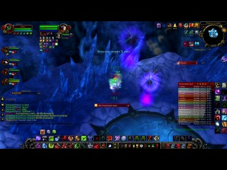 WoWCircle logon x15 Guild <Хранители Вечности>
