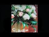 «ФотоМагия» под музыку  С ДНЕМ РОЖДЕНИЯ!!! - Ты как обычно проснёшся.. Picrolla