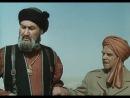 Государственная граница: Фильм 4.Красный песок Часть - 2 (1984)