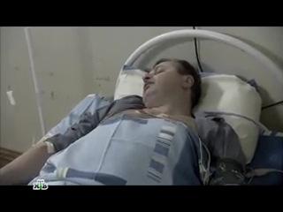 Псевдоним Албанец 4 / Сезон 4 / 2012 / 3 - Серия