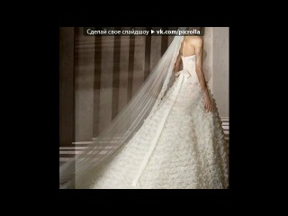 «Аналоги Pronovias» под музыку David Guetta feat. Nicki Minaj - Turn Me On. Picrolla