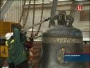 2012, декабрь 20 - подъем колокола на Исаакий