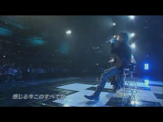 Kame & Taguchi - Special Happiness