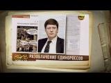 проститутки на даче Медведева в г.Плесе