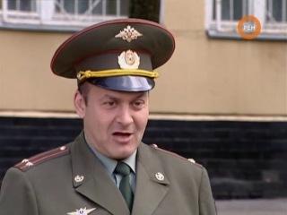 солдаты 9 сезон 8 серия