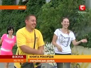 Сюжет канала СТБ, о выходе печатного издания
