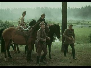 Государственная граница. Фильм 2. Мирное лето 21-го года. 1 серия (1980)