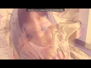 «Webcam Toy» под музыку Nadir (Negd Pul) feat. Shami - Запомни I love you, Пойми что I need you. Picrolla