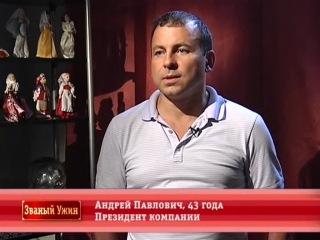 Званый ужин. Неделя 252 (эфир 27.09.2012) День 4, Ольга Глушкова