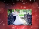 Свадьба моей любимой дочки.