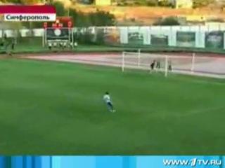 самый быстрый гол в истории мирового футбола, 3,5сек., ФК 'Крымтеплица'