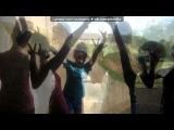 «живём♥» под музыку Реп девчонки - Друзья (в хорошем качестве). Picrolla