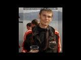 Мои фотографии под музыку Radio Record - TON!C feat. Erick Gold - Lead The Way (Radio Record) httpwww.radiorecord.ru. Picrolla