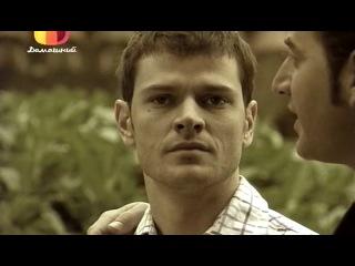 Los Simuladores (Авантюристы) 2x11