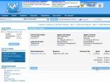 Покупка на Shop-MU.ru «как оплачивать через PayMaster» webmoney